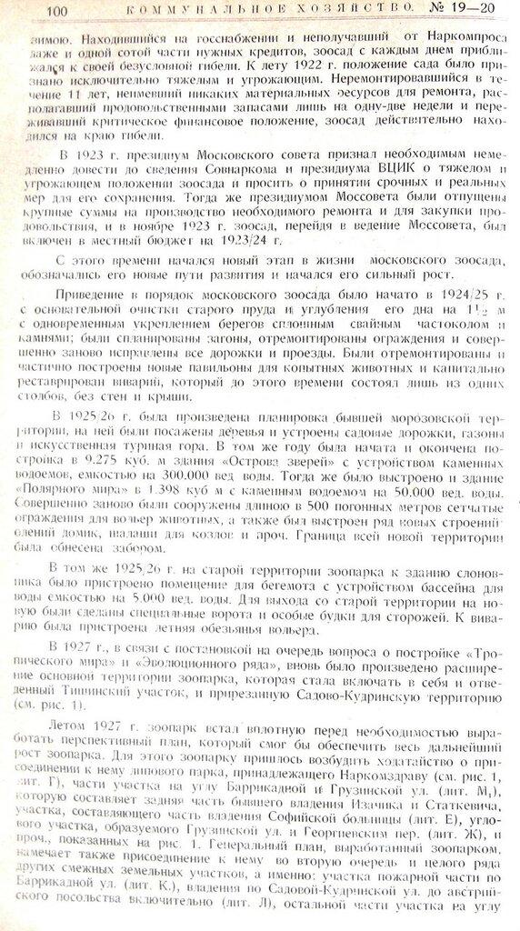1927.100.JPG
