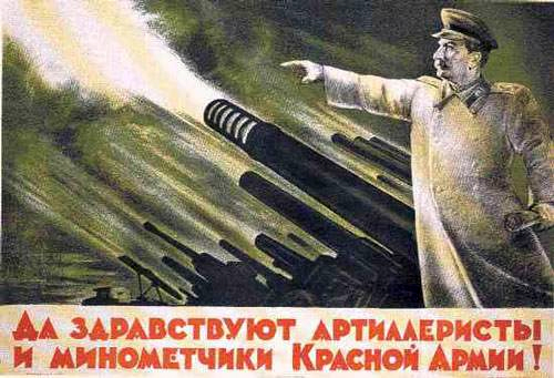 Открытки. С днем ракетных войск и артиллерии. Да здравствуют артиллеристы и минометчики