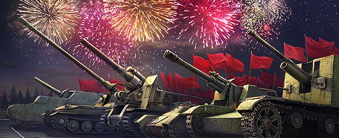 Открытки. С днем ракетных войск и артиллерии. Поздравляем! открытки фото рисунки картинки поздравления