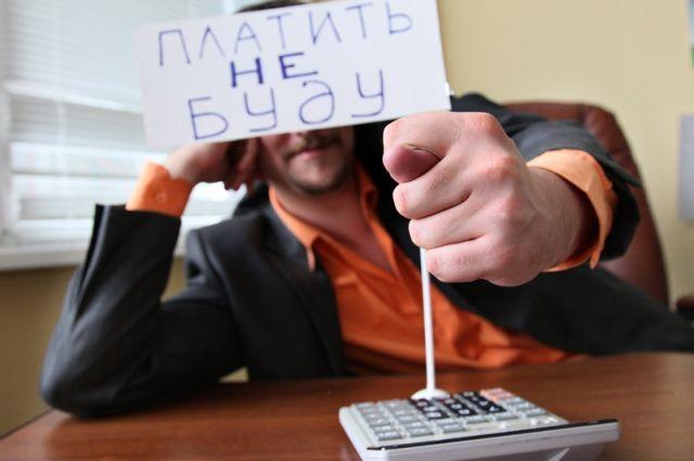 Открытки. День работника налоговых органов! Платить не буду! открытки фото рисунки картинки поздравления