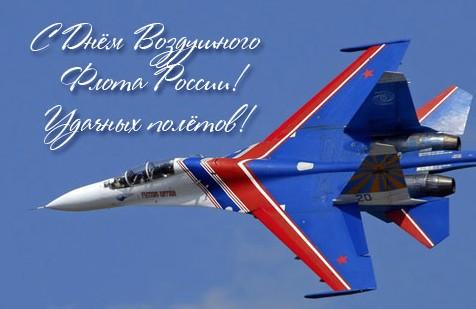 Международный день гражданской авиации! С праздником вас!