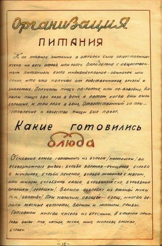 https://img-fotki.yandex.ru/get/1025287/199368979.13f/0_26c6d4_22568d0a_XL.jpg