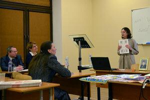 Презентация рабочих тетрадей, составленных по книге Н.П.Саблиной