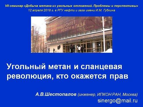 https://img-fotki.yandex.ru/get/1025287/223316543.5e/0_2072c7_c516a0b2_L.jpg
