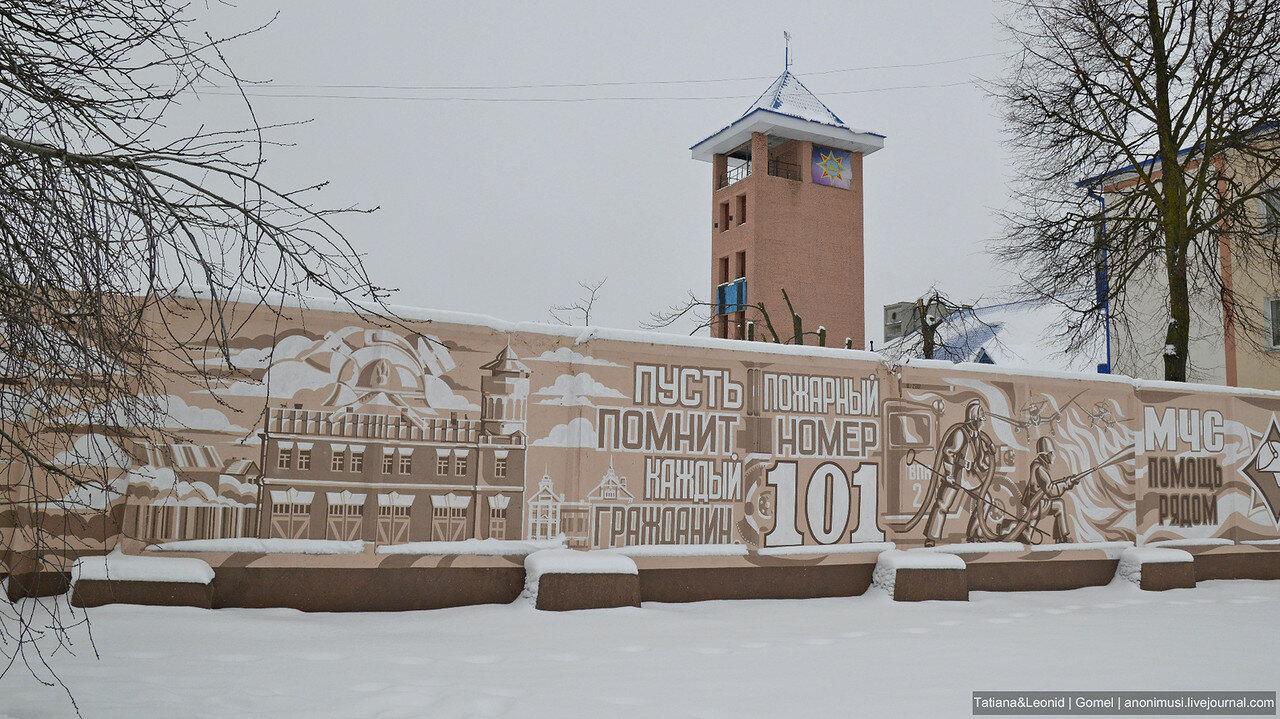 Граффити на Владимирова