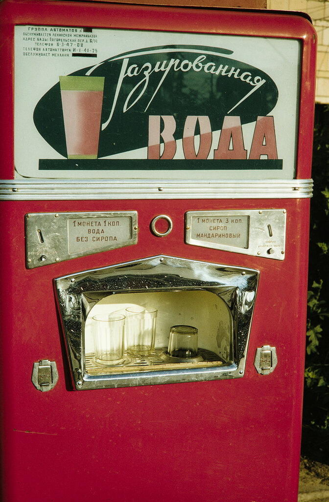 Russia, soft drink vending machine in Moscow