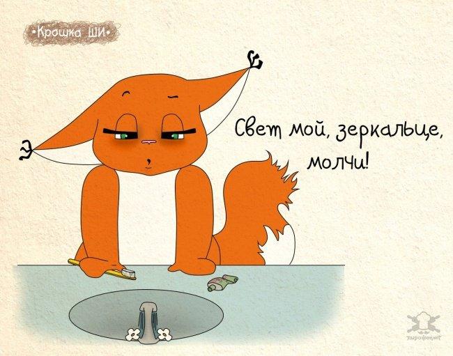 0 18006a 3339d15a orig - Крошка Ши  Леси Гусевой