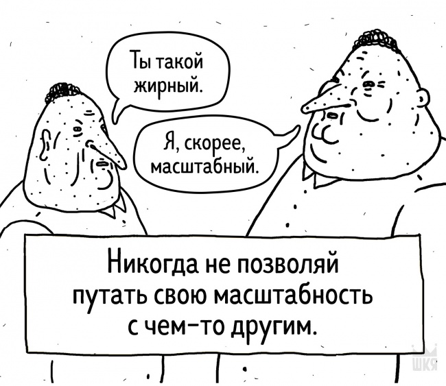 Художница изНовосибирска рисует циничные иправдивые комиксы овзрослой жизни