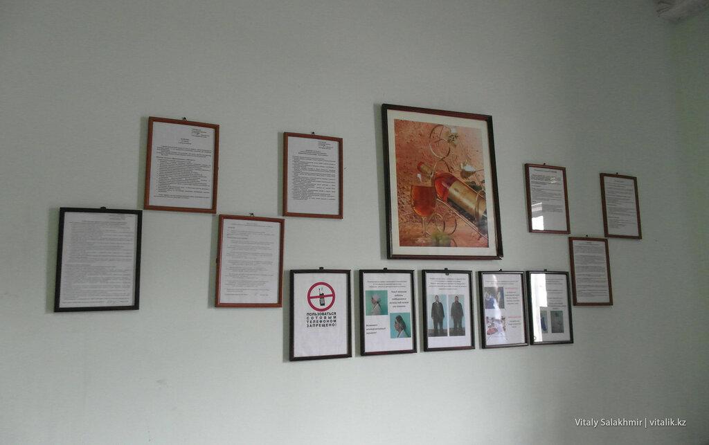 Стена завода Бахус, помещение
