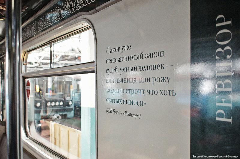 Депо Сокол. 30.03.18.27. Малый театр..jpg
