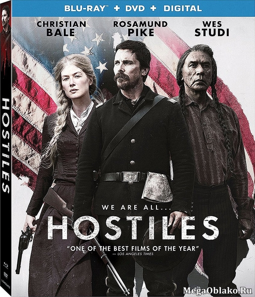 Недруги / Hostiles (2017/BDRip/HDRip)