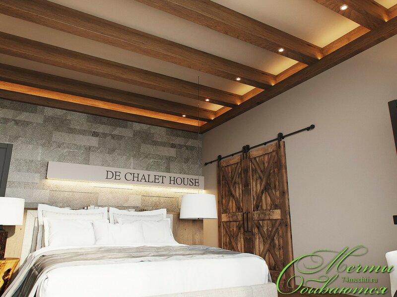 Проект 91Инт - спальня