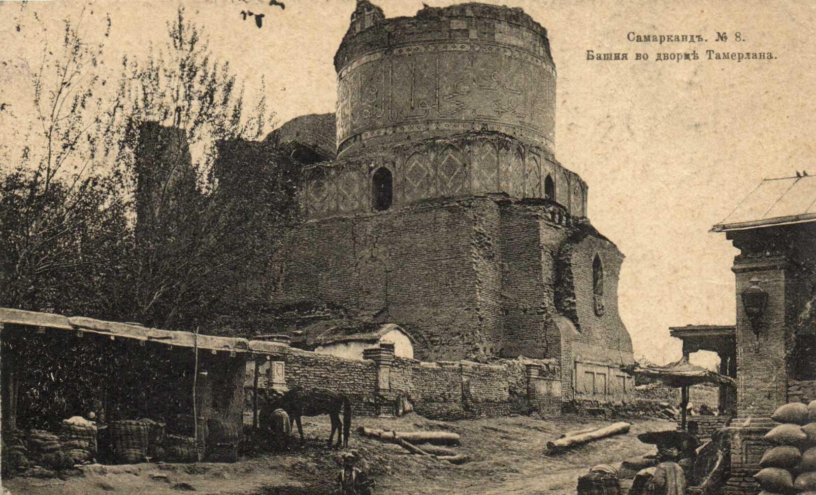 Башня во дворце Тамерлана