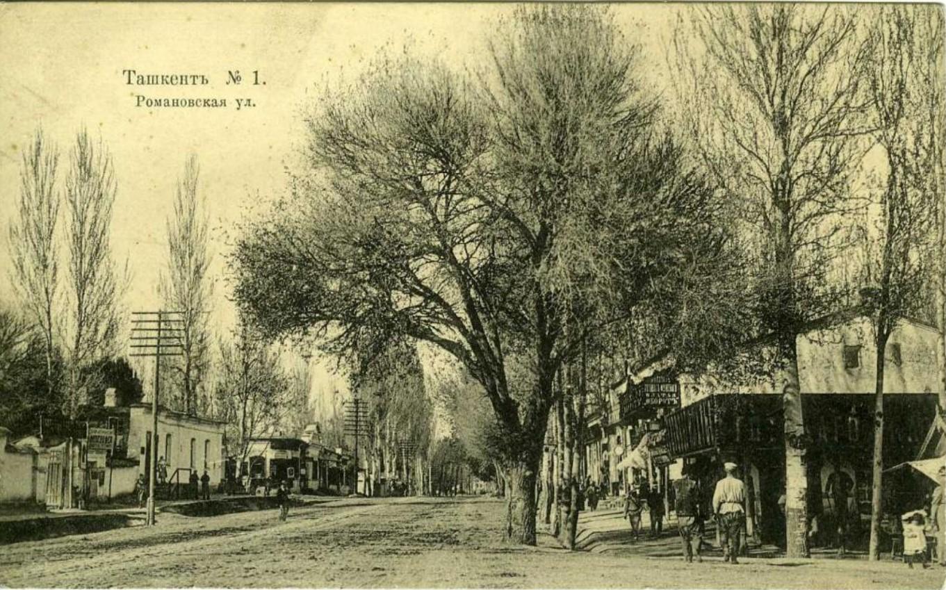 Романовская улица