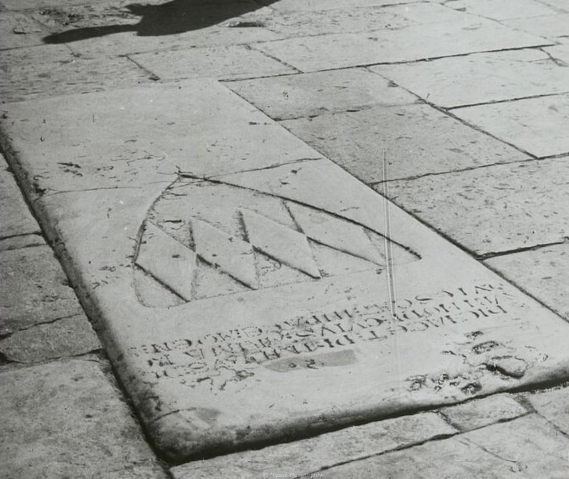 Иерусалим. Гробница крестоносца Аубиньи