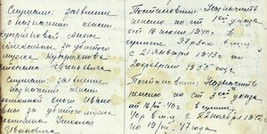 <a href='http://kosarchive.ru/expo54'>ГАКО. Р– 1267. Оп. 2. Д. 6. Л. 1</a>