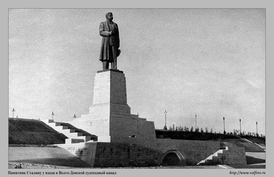 Великая страна СССР,Волго-Донской канал