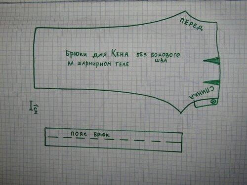 https://img-fotki.yandex.ru/get/102548/121777882.10c/0_13a776_89372bf3_L.jpg