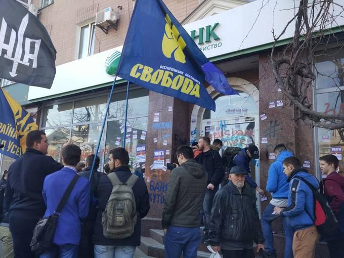 В Черкассах националисты бойкотировали российские банки