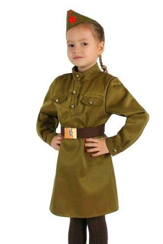 Военная форма для девочек