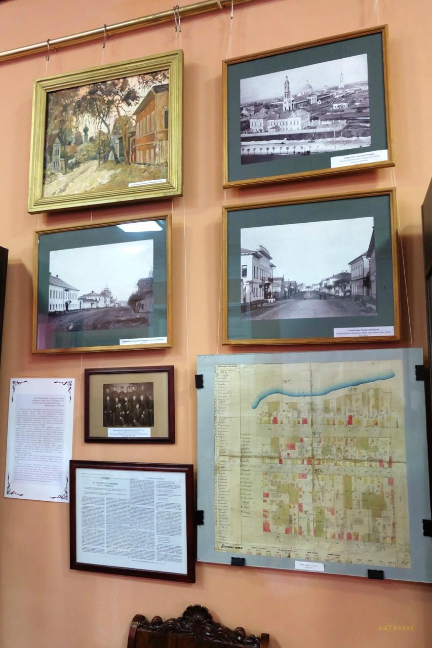 Краеведческий музей в Шуе