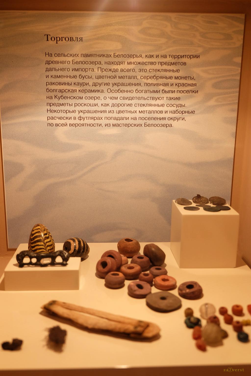 Кирилло-Белозерский монастырь, торговля