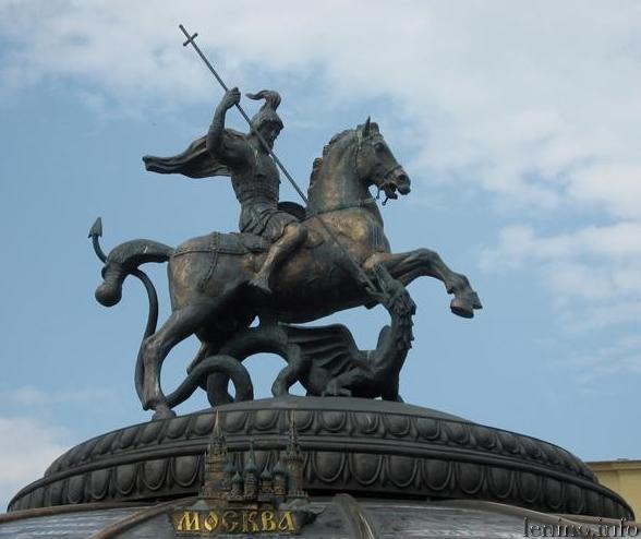 6 мая - День святого Георгия Победоносца!
