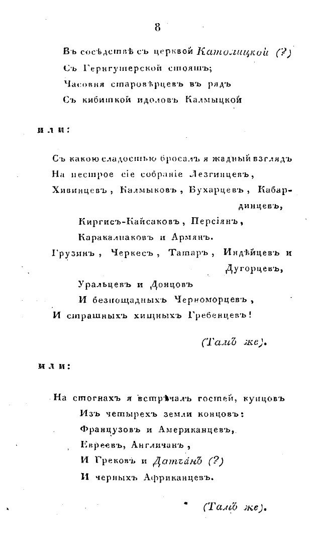 https://img-fotki.yandex.ru/get/102548/199368979.49/0_1f87d3_6c0415f8_XXXL.jpg