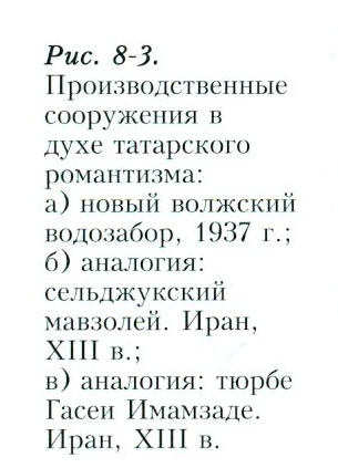 халиткриб21.jpg