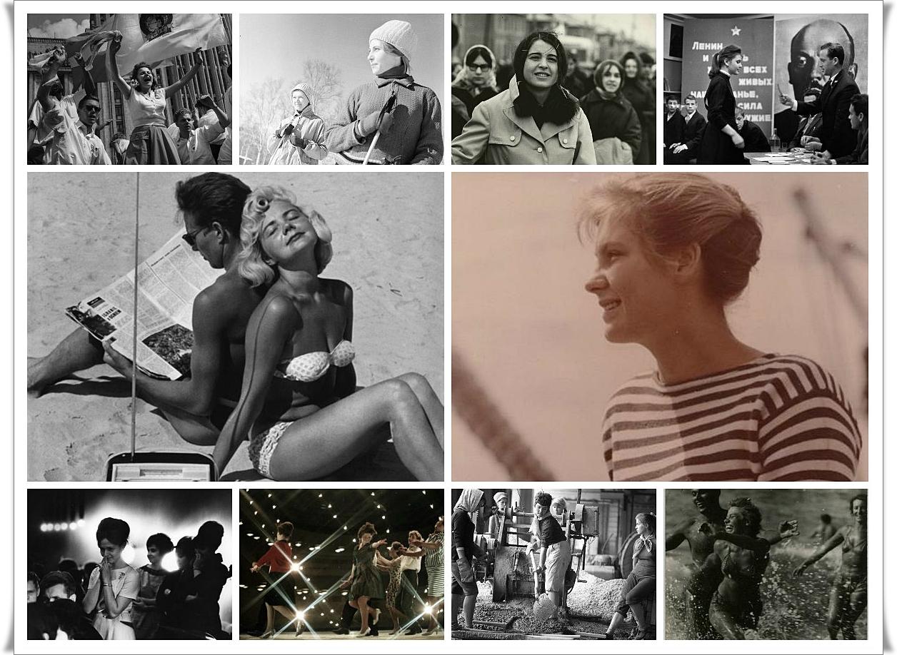Советская молодежь 1960-х (43 ФОТО)