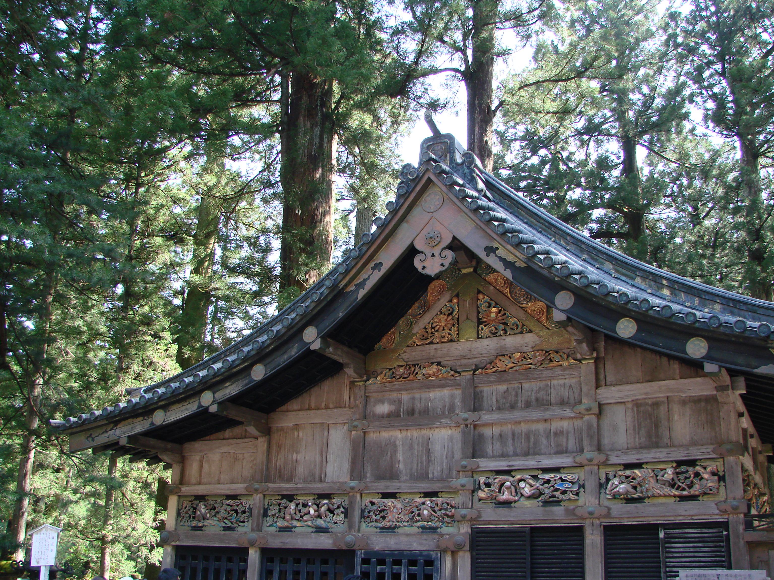 Япония. Никко́ - старейших религиозных центр