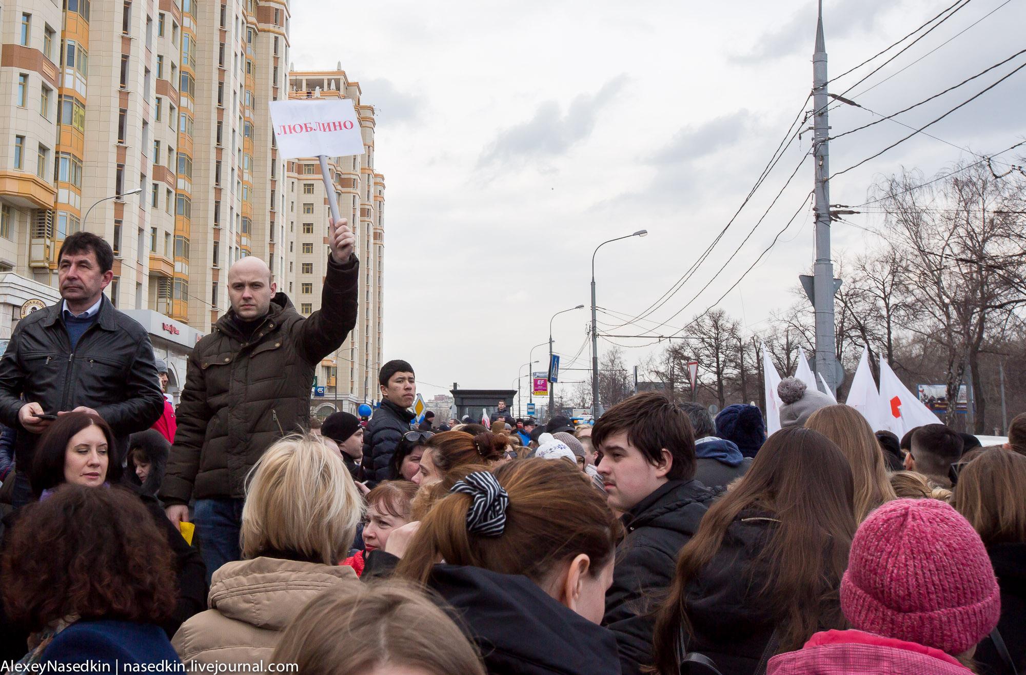 КРЫМНАШ-2017. Как люди шли на народный праздник (ФОТО) GA8A5239.jpg