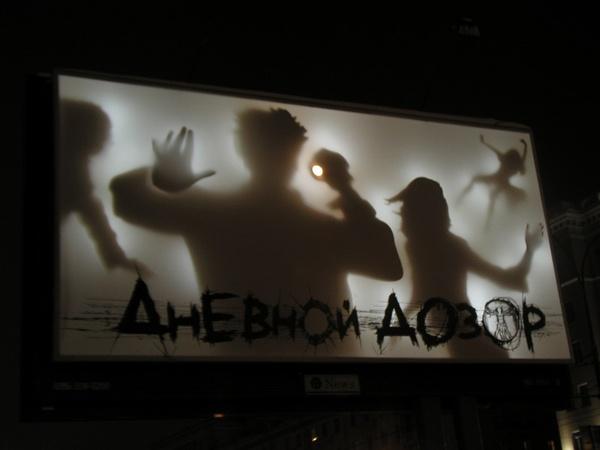 Силуэты людей становились видны только ночью, когда включалась подсветка. Креатив— студия «ОРТ Диза