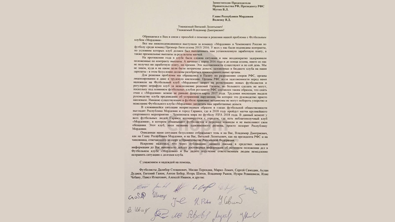 Мутко обсудил соЖвачкиным ситуацию вФК «Томь»— РФС