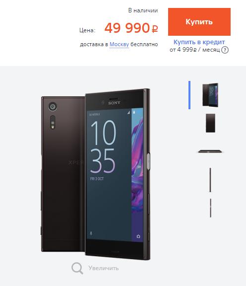 ФАС проверит цены нафлагманские телефоны LG, Alcatel, Сони иAsus