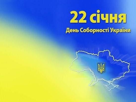 ВКременчуге преждевременно отметили День Соборности Украины