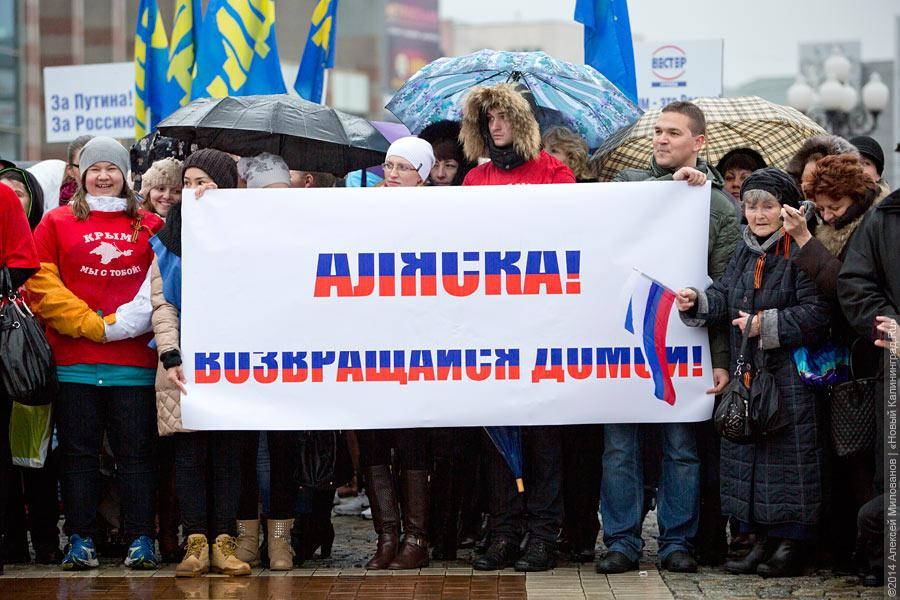 Посольство США призвало живущих в Российской Федерации американцев быть бдительными