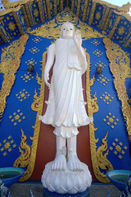 Голубой храм
