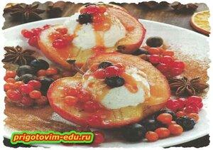 Яблоки с начинкой из мороженного и ягод