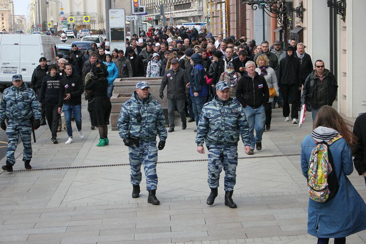 традиционная прогулка оппозиции