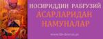 Ashampoo_Snap_2017.02.21_22h29m52s_001_.png