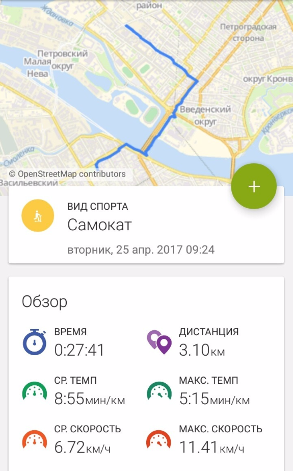 Screenshot_2017-04-25-10-01-32_10-22-36.jpg