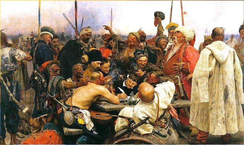 Запорожцы пишут письмо турецкому султану. 1880-1891. Илья Репин.jpg