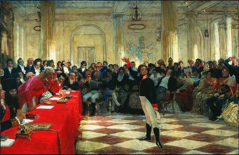 А.С.Пушкин на акте в Лицее 8 января 1815 года. 1911. Художник Илья Ефимович Репин.jpg