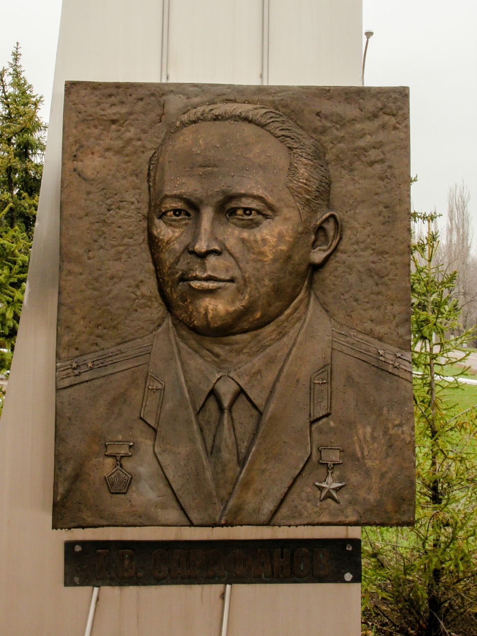 Мемориал на месте приземления Гагарина