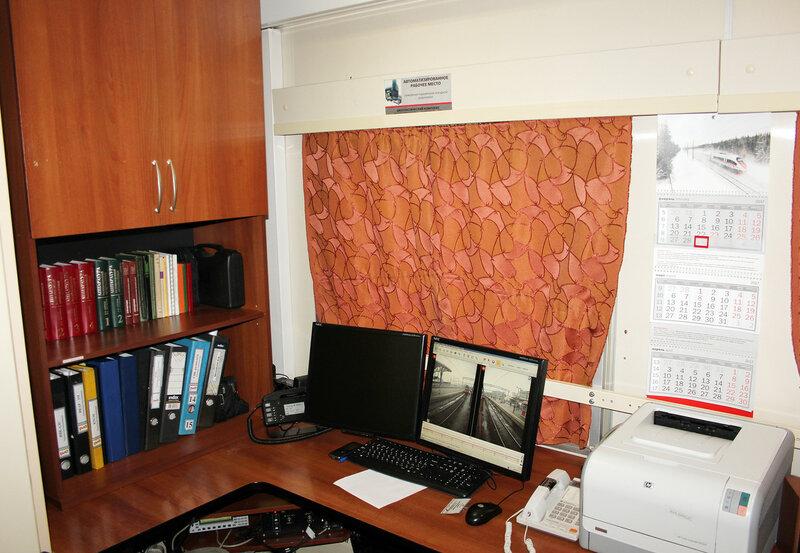 Рабочее место специалиста по измерению параметров поездной радиосвязи в Диагностическом комплексе Интеграл