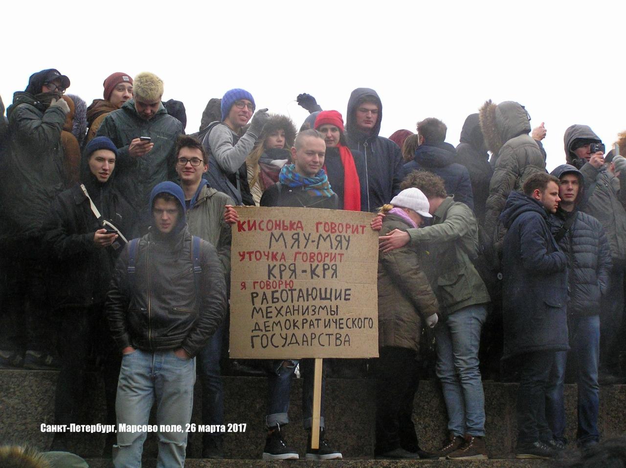 Санкт-Петербург Марсово поле 57.JPG