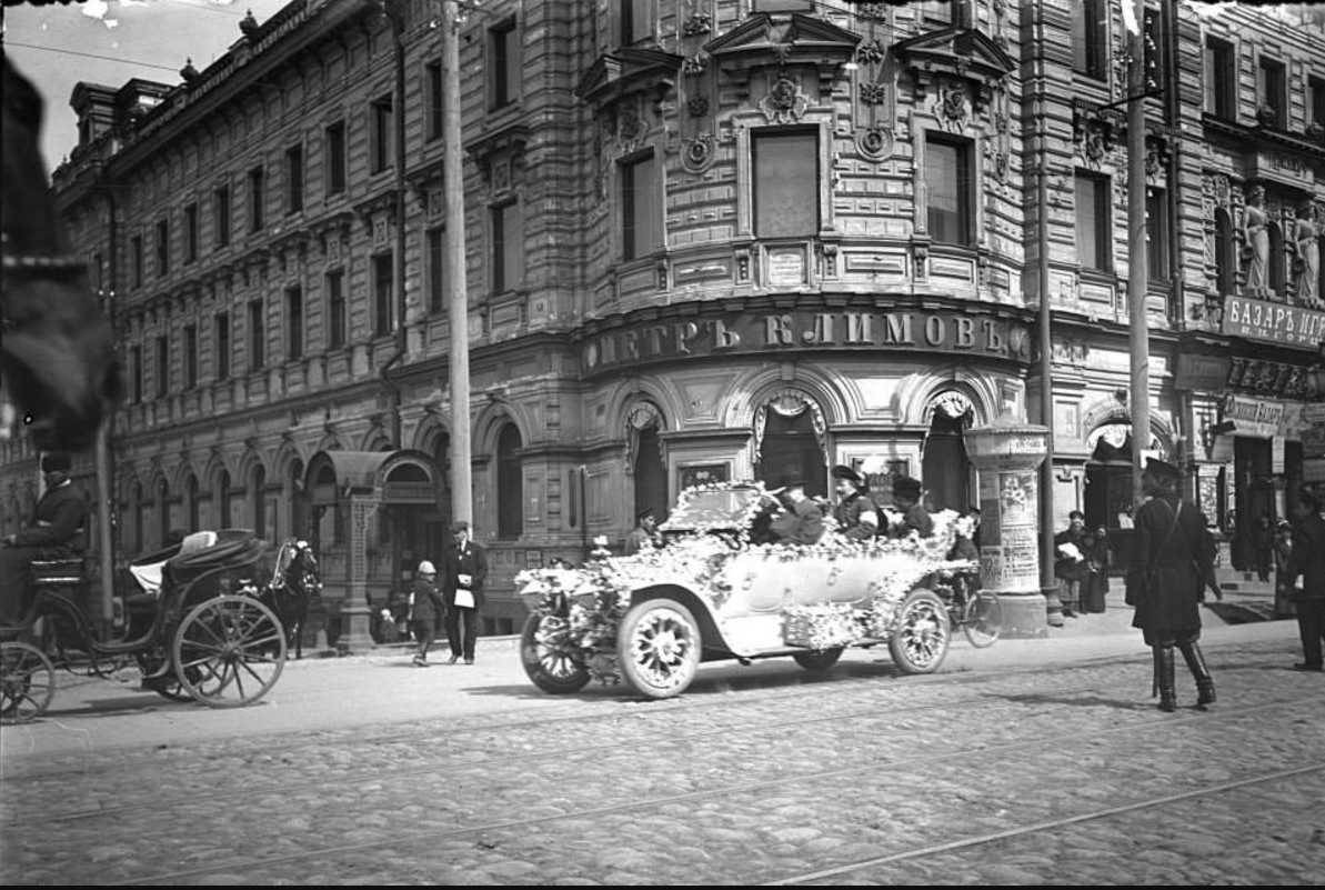 Праздник белого цветка. 1912