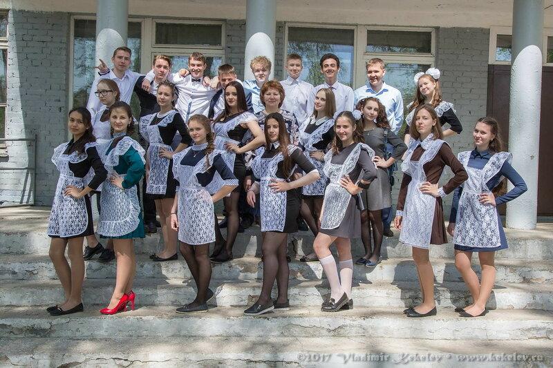 Школа №29. 9в класс. Последний звонок. 2017