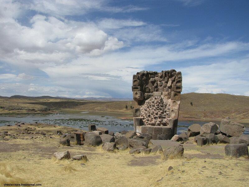 Перу,  Сильюстани _210.jpg